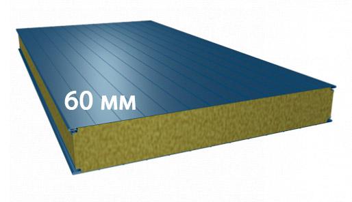 Стеновые сэндвич панели с минеральной ватой 60мм